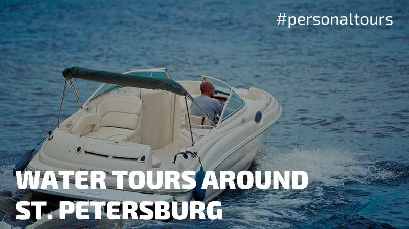 Water tours around St. Petersburg
