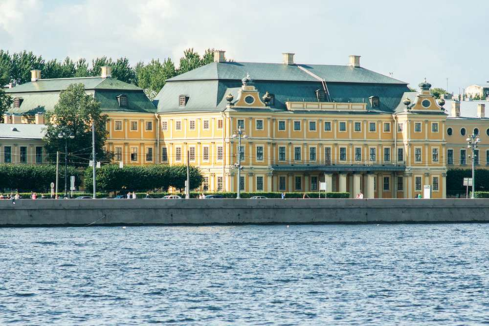 The Menshikov Palace