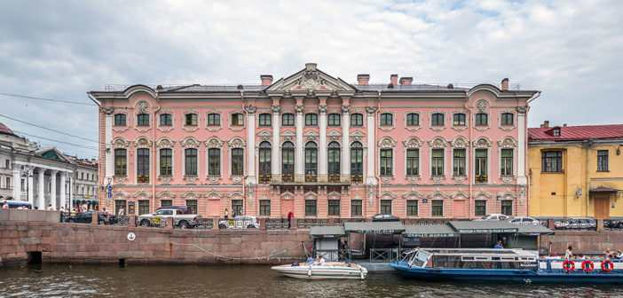 Excursion to the Stroganov Palace