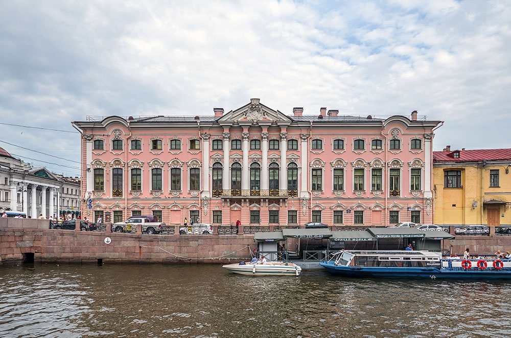 The Stroganov Palace