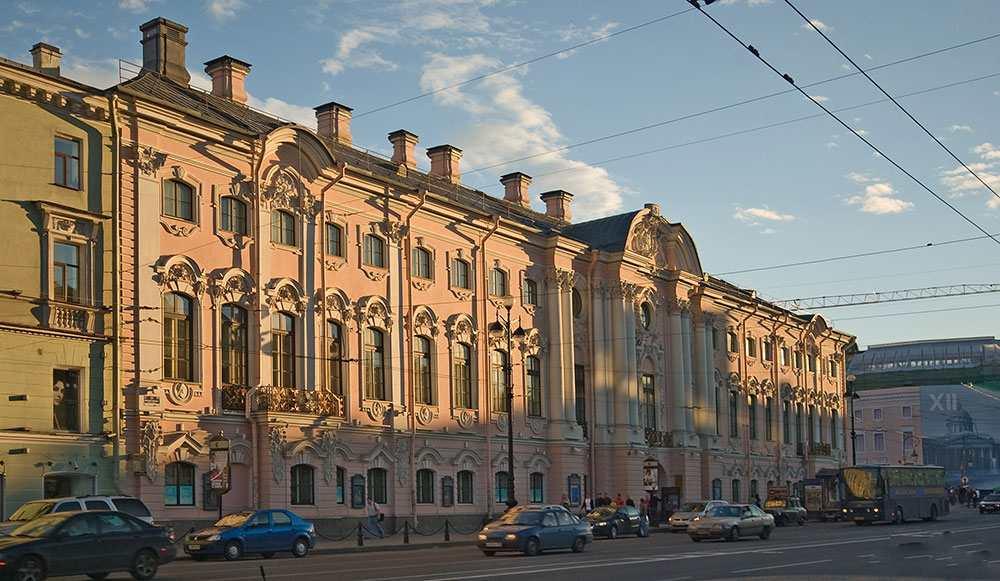 The Stroganov Palace