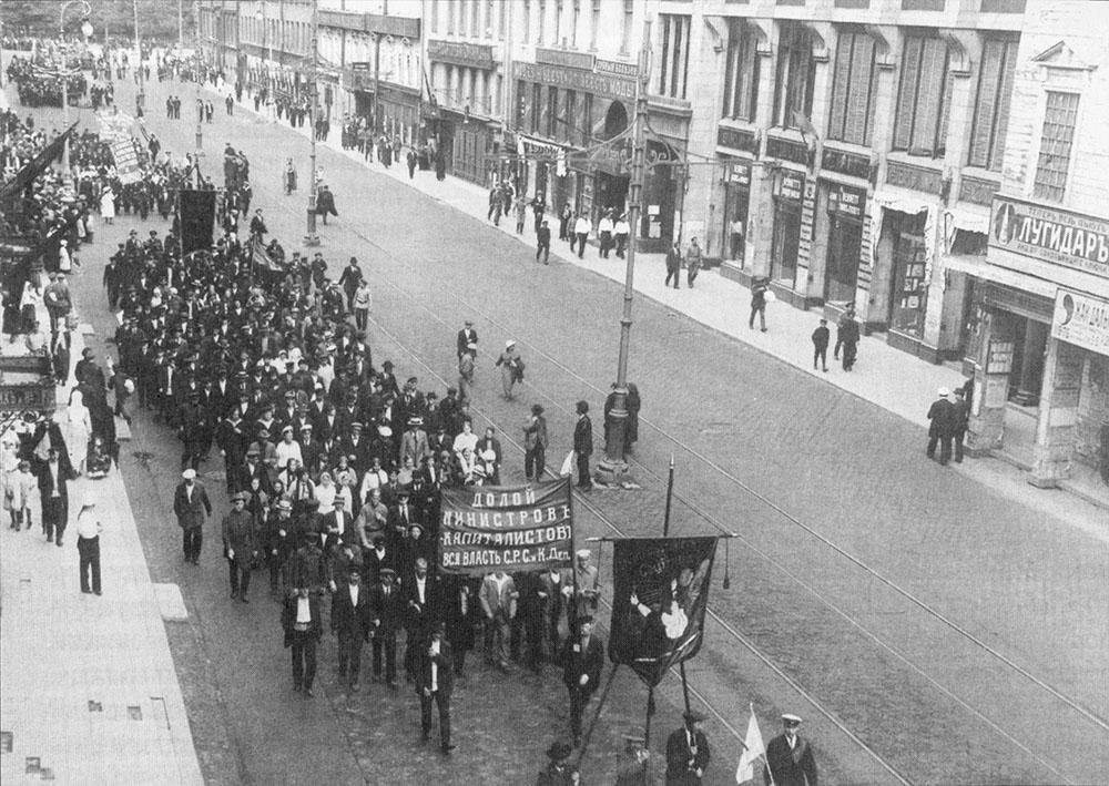 Miting 1917